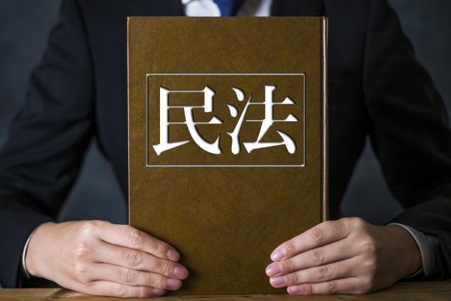 民法改正により瑕疵担保責任から契約不適合へ