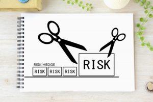 年金不安へのリスクヘッジ