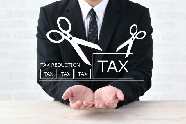 マンション投資で節税