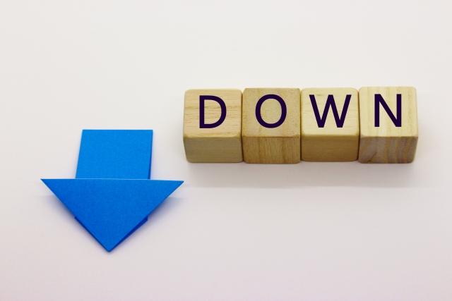 不動産価格下落