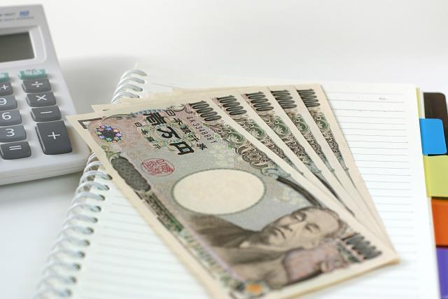 投資とお金のイメージ