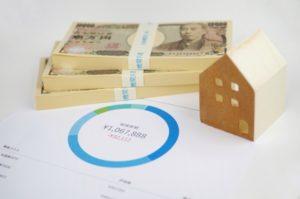 貯蓄から投資へ→貯蓄から資産形成へ