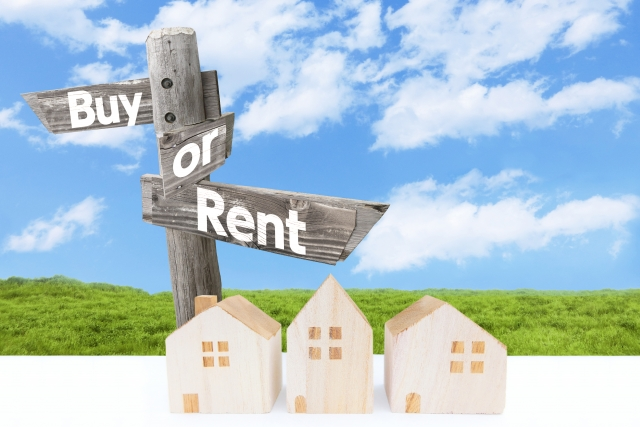 賃貸vs持ち家どっちが得か論争