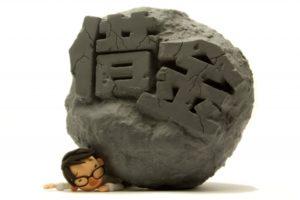 ロバート・キヨサキ氏の言葉、「持ち家は負債」