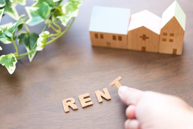 賃貸併用住宅のメリット・デメリット
