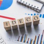 iDeCo加入規制緩和、全会社員に基準緩和の検討スタート