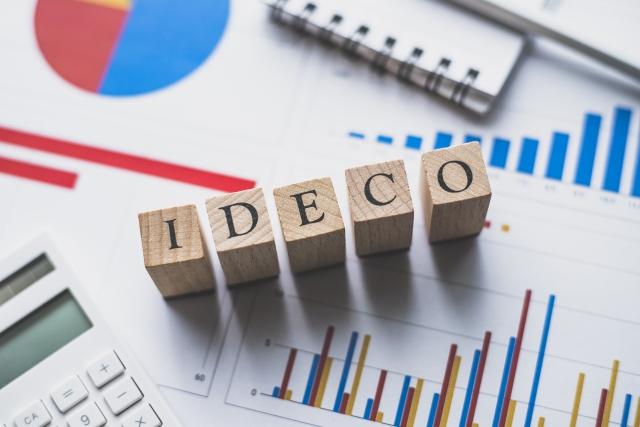 iDeCo加入規制緩和