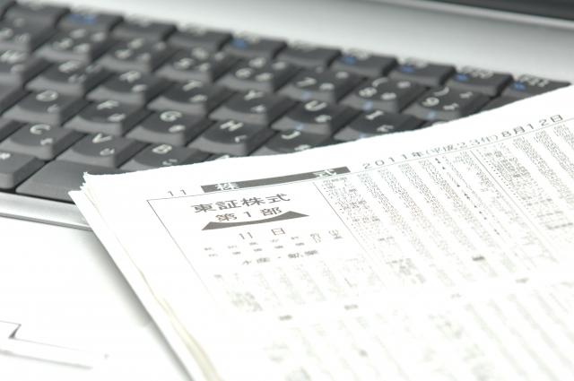 報道内容「イデコ加入、全会社員に 企業型年金と併用可能」