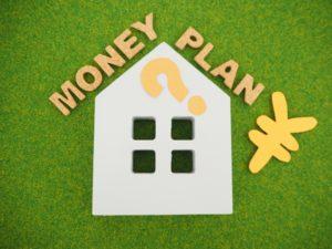 消費税増税でどう変わる? 住宅の税制